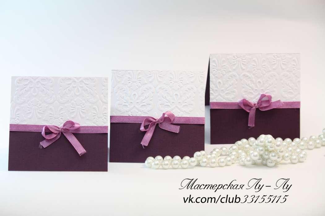 Приглашение 8*10 см - фото 1037967 Мастерская Лу-Лу - свадебные аксессуары