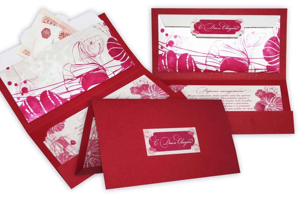 День рождение, печать открыток с макета