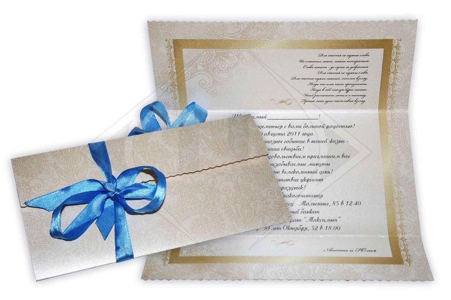 """Свадебное приглашение выполненное на дизайнерской бумаге с резным краем, украшенное лентой. - фото 1061465 ЗАО """"Полиграфмаркет"""" полиграфическая дизайн студия"""