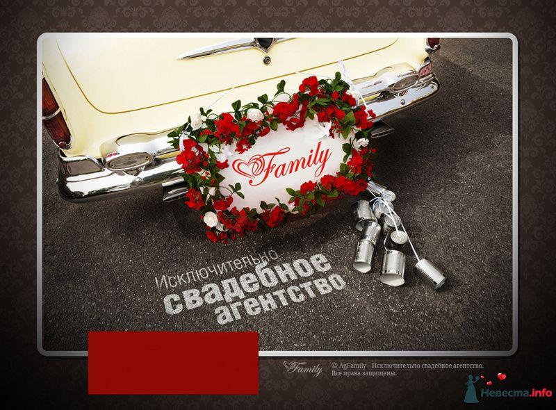 Фото 83681 в коллекции Фотографии наших свадеб - FAMILY исключительно свадебное агентство