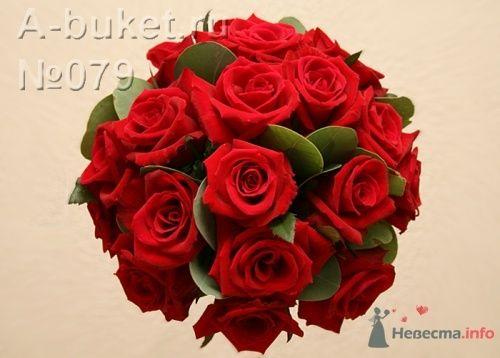 """Букет невесты от  - фото 9579 Бутик цветов """"А-букет"""""""