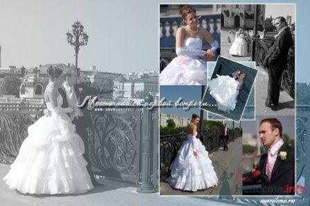 Фото 11326 в коллекции Мои фотографии - Невеста01