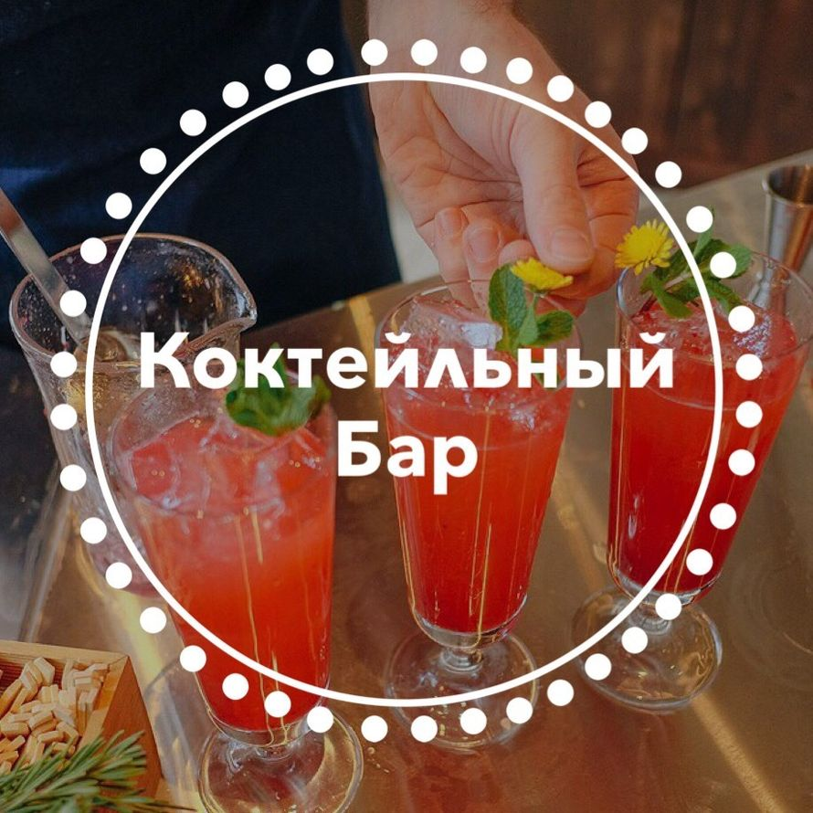 Фото 14309384 в коллекции Портфолио - MegaBarShow - бармен шоу