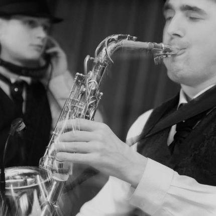 Выступление джазового квартета, 3 часа