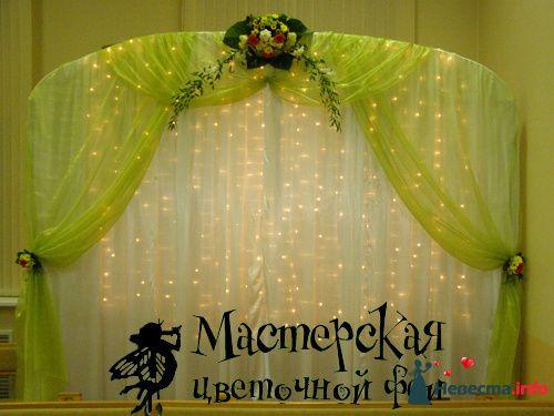 Украшение арки  - фото 121673 Мастерская цветочной феи - цветы