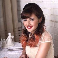 Свадебный макияж и прическа Вероника Харламова