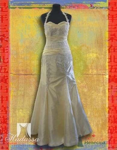 """Фото 10424 в коллекции Свадебные платья. - Студия свадебной моды """"Артрина"""""""