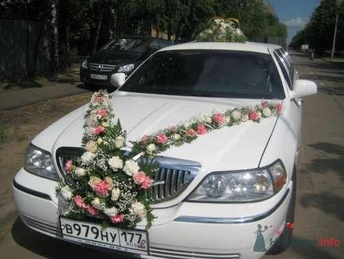 "Linkoln - фото 11427 Свадебная компания ""Гвендалин"""