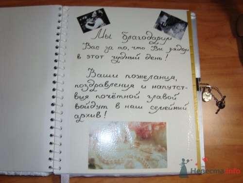 Второй разворот альбома - фото 13589 Светик