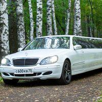 Limousine S500 на 12 персон