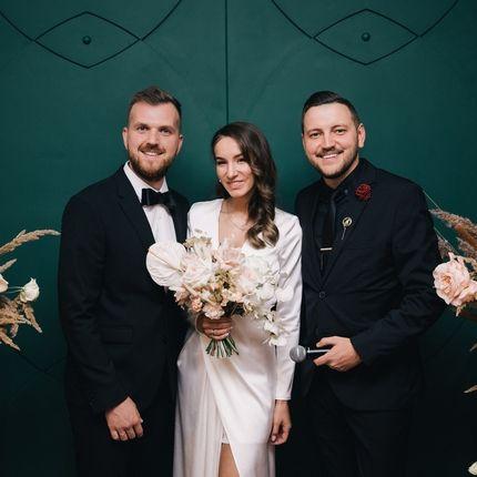 Проведение свадьбы в воскресенье