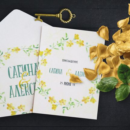 Свадебное приглашение Арт. 0046