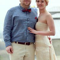 Необычная пара.