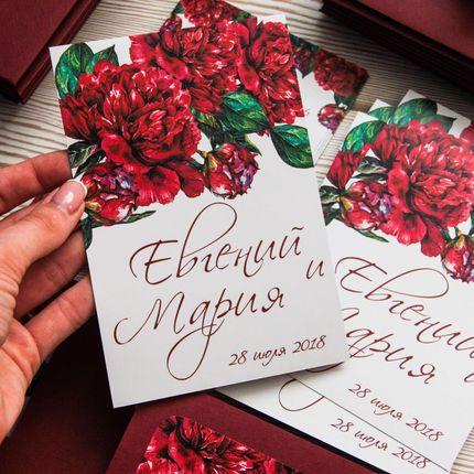 """Пригласительное на свадьбу """"Винные пионы"""", 1 шт"""