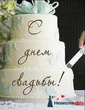 Фото 128266 в коллекции Свадебные торты