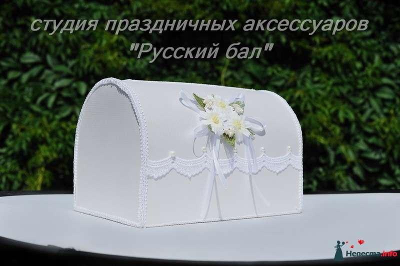 Фото 128897 в коллекции Студия Русский бал. Свадебные сундучкии для денег - Невеста01