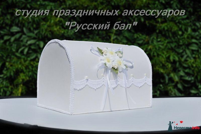 Фото 128897 в коллекции Студия Русский бал. Свадебные сундучкии для денег