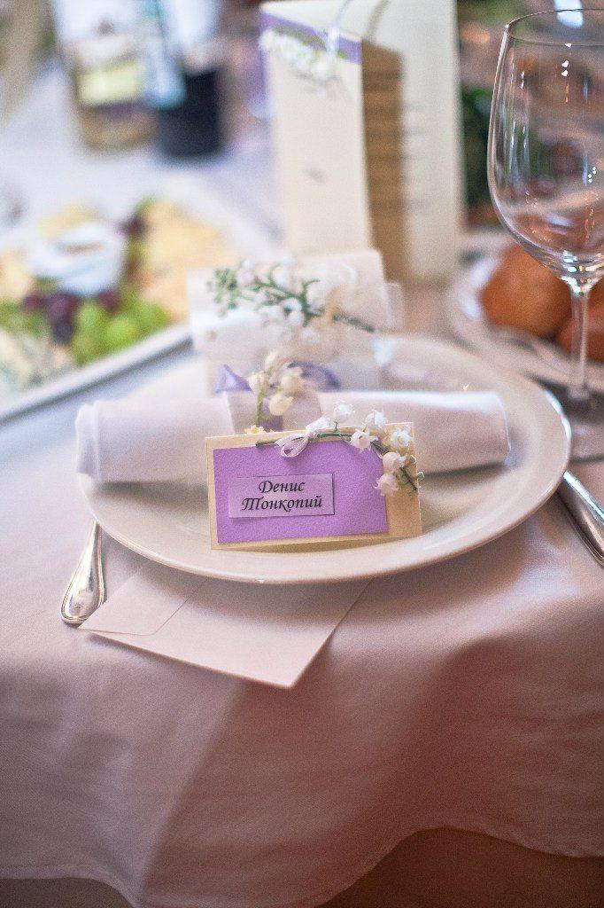 """рассадочные карточки, кольца на салфетки, меню  - фото 1274629 Ателье свадебного декора """"Дара"""""""