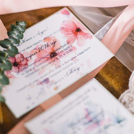 Приглашения Цветочная акварель