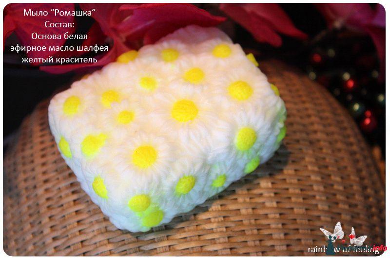 Фото 112847 в коллекции мои мыльца handmade - Rainbow