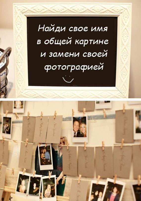 Фото 7254130 в коллекции Полароид на ваш праздник! - Ведущий Андрей Волошин