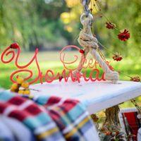 Фотопроект Уютная Осень, Фотограф Екатерина Фаронова