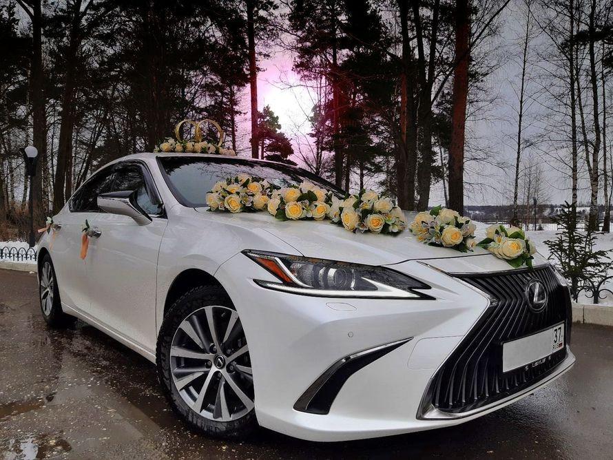 Lexus ES VII аренда