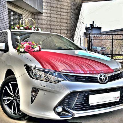 Toyota Camry V55 в аренду