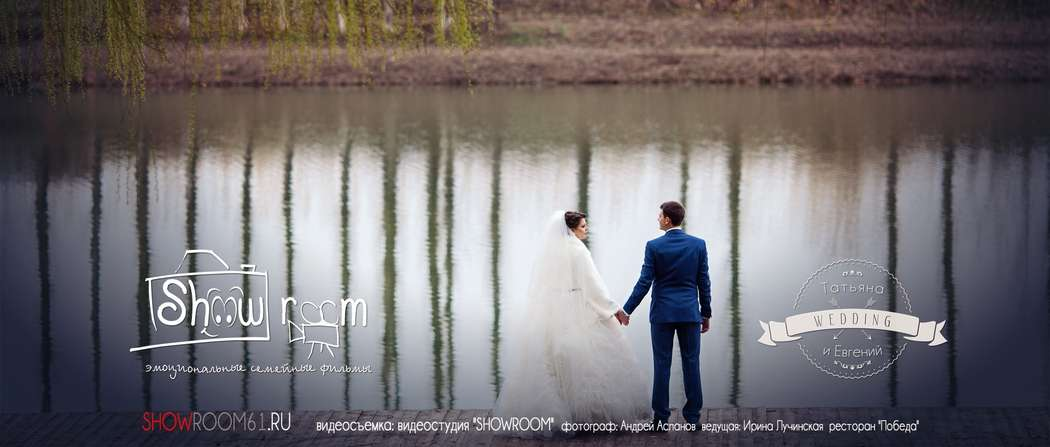 """Фото 11385656 в коллекции Портфолио - """"ShowRoom"""" - свадебная видеография"""