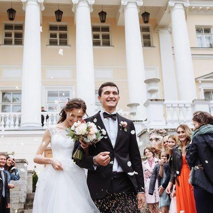 Фотосъёмка неполного дня - пакет Церемония бракосочетания