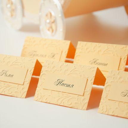 Рассадочные карточки - персиковые