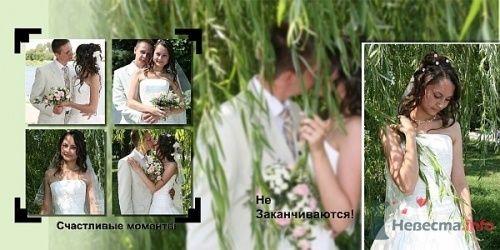 Фото 14483 в коллекции My Wedding 07.07.2007 - Alisa V