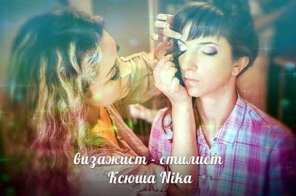 Фото 1500891 в коллекции Мои фотографии - Визажист - стилист Ксюша Nika