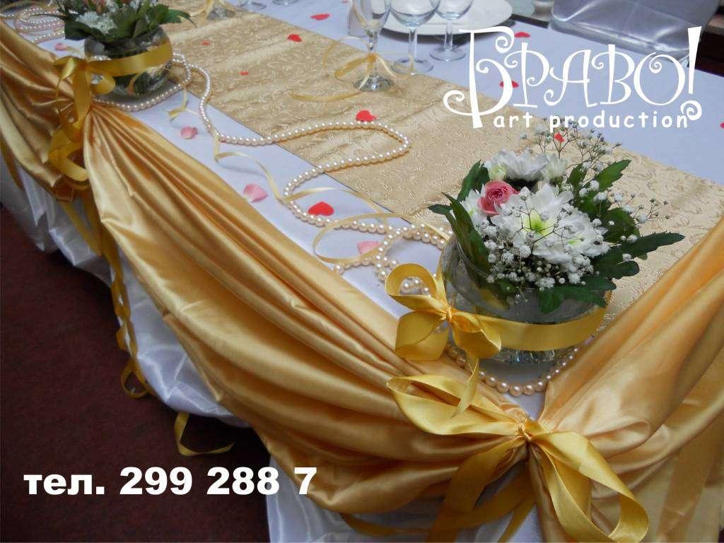Фото 2288044 в коллекции Президиум - Браво art production - флористика и декор
