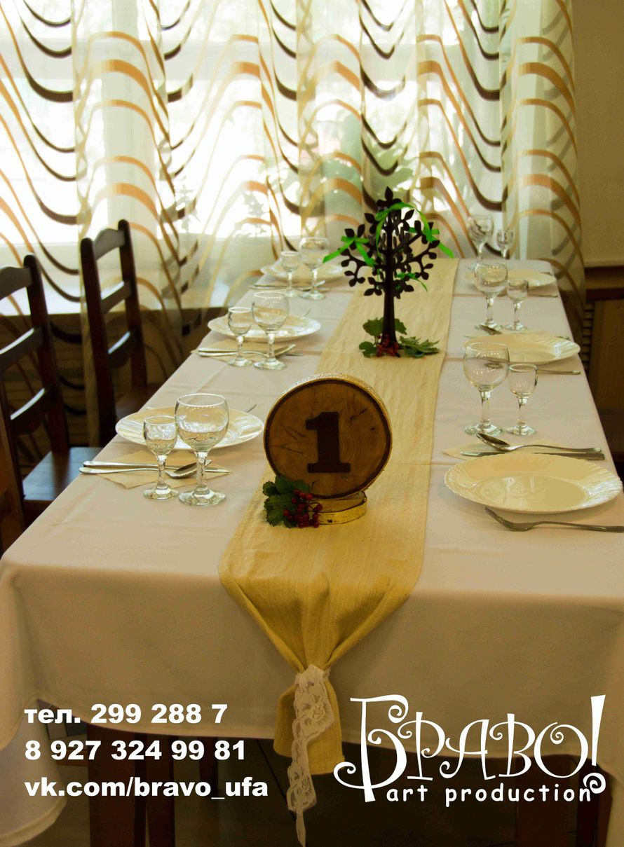 Фото 5408733 в коллекции Портфолио - Браво art production - флористика и декор