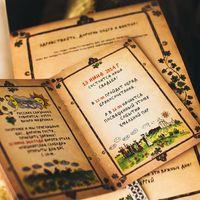 Приглашения на свадьбу в русском стиле, созданные иллюстратором