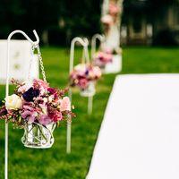 Свадьба в стиле садовая классика