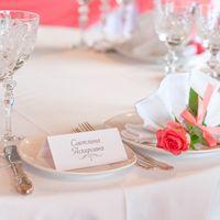 розовая свадьба карточка рассадки роза декор салфетки