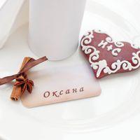 Кофейная свадьба карточка рассадки пряник