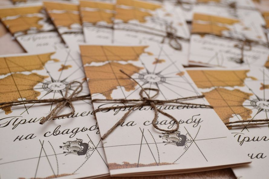 Днем рождения, открытки приглашения в путешествие
