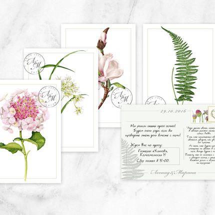 Макет пригласительных для ботанической свадьбы