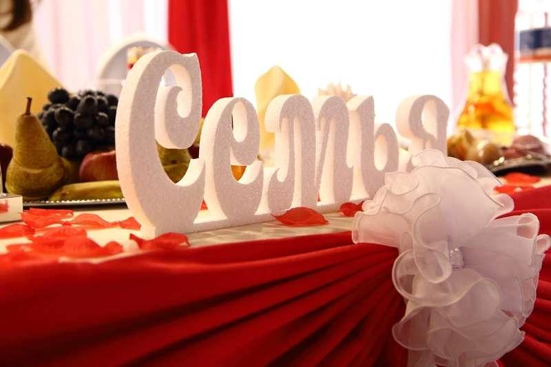 Фигурная резка по пенопласту. - фото 3961569 Свадебный декоратор  Ирина Воробьёва