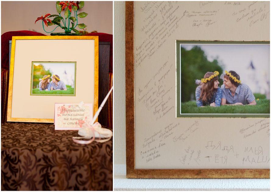 "Альтернатива книге пожеланий. Рамка для пожеланий. - фото 1544443 ""Несен Студио"" - свадьба продуманная до мелочей"