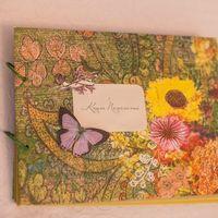 Книга пожеланий для теплых воспоминаний