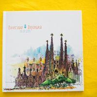 испанская свадьба, книга пожелания, яркая свадьба, цветы, студия флористики, студия декора, испания