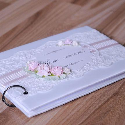 """Книга для пожеланий """"Нежно-розовый"""""""