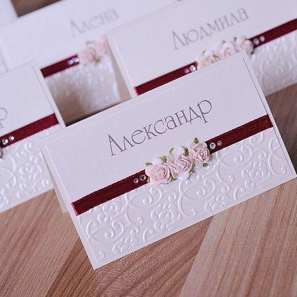 """Рассадочные карточки """"Марсала + Персик"""""""