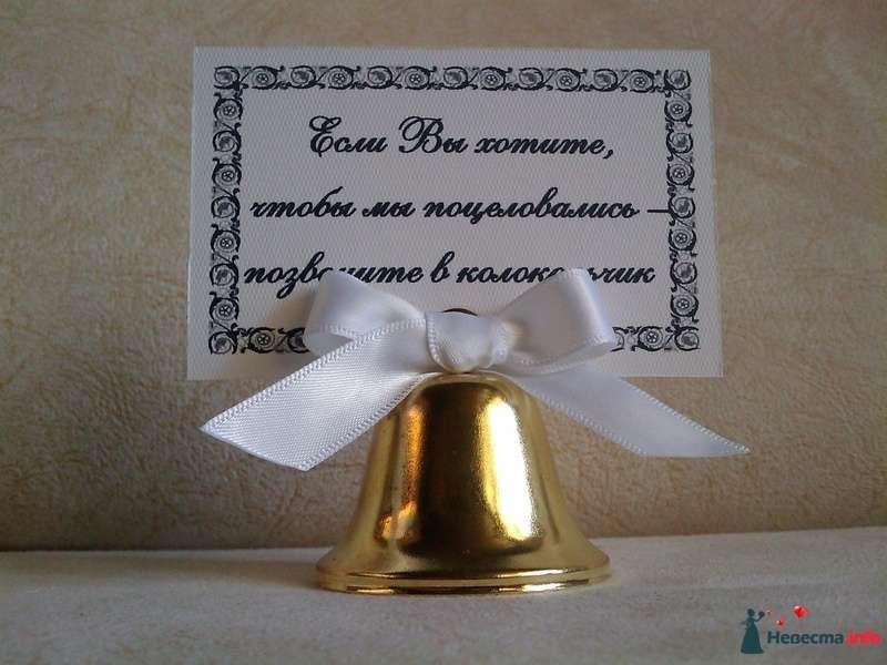 Поздравления к подарку колокольчик