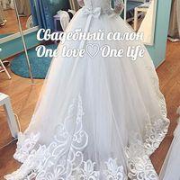 Свадебное платье Баттерфляй (болеро отдельно) Наличие уточняйте♡