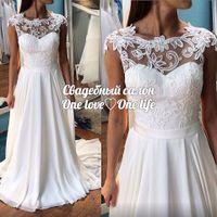 Свадебное платье Армэль Наличие уточняйте♡